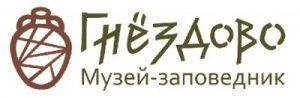 muzei-zapovednik-gnezdovo-shapka-saita-e1601223220843
