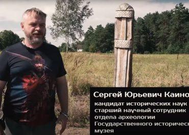 История Гнёздова от С. Ю. Каинова